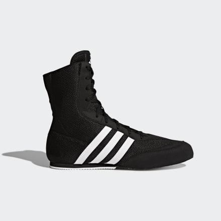 Zapatilla Box Hog 2 de Adidas en 21 Buttons