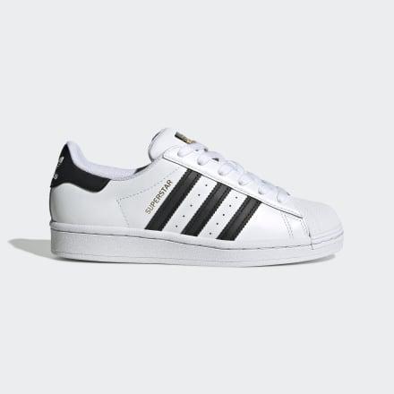 Zapatilla Superstar de Adidas en 21 Buttons