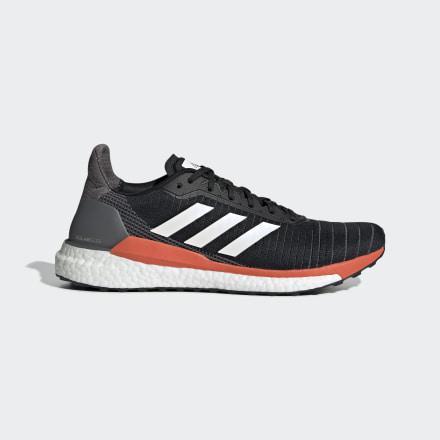 Zapatilla Solar Glide 19 de Adidas en 21 Buttons