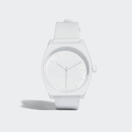 Reloj Process_sp1 de Adidas en 21 Buttons