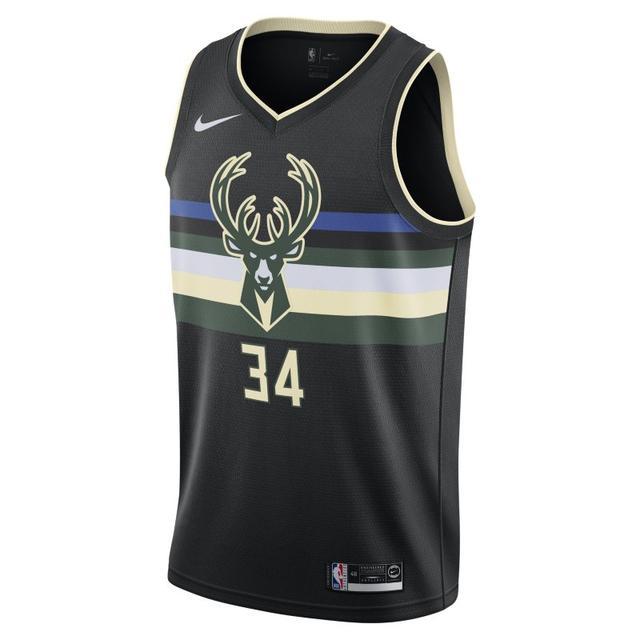 garantía de alta calidad nuevo baratas precios de remate Giannis Antetokounmpo Bucks Statement Edition Camiseta Nike ...