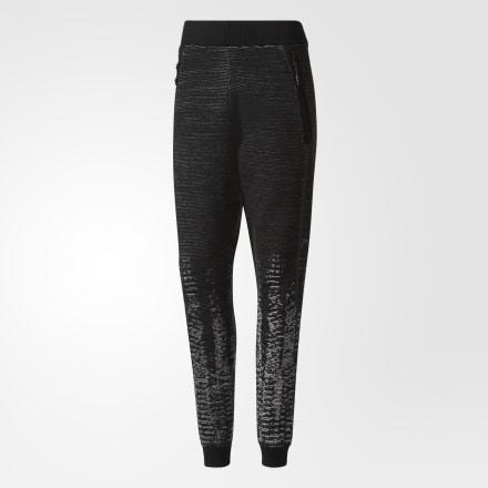 Pantalón Adidas Z.n.e. Pulse Knit de Adidas en 21 Buttons