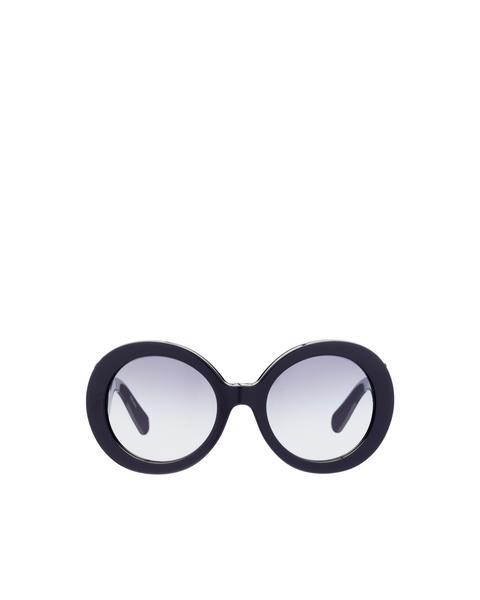 Gafas Prada Minimal Baroque