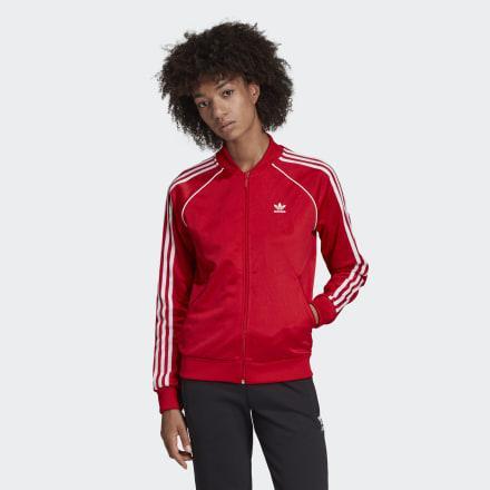 Veste De Survêtement Sst from Adidas on 21 Buttons