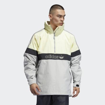 Cortavientos Bb Snowbreaker de Adidas en 21 Buttons
