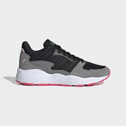 Zapatilla Crazychaos de Adidas en 21 Buttons
